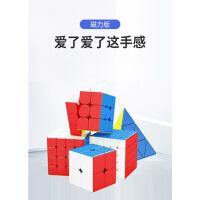磁力比赛玩具速拧魔方初学者套装三阶顺滑宝石磁先生魔方三阶RS3M磁力版高级5M二阶四阶五阶顺滑比赛专用益智玩具