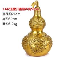 纯铜葫芦摆件铜富贵玉堂铜葫芦客厅卧室纯铜法器