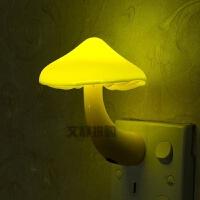 led光控感应小夜灯插电 蘑菇灯 创意卧室七彩起夜床头喂奶灯创意灯礼物