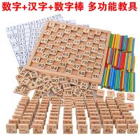1-2-3岁儿童早教教具1-100数字连续板 数字汉字学习数学智力玩具