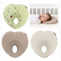 婴儿枕头新生儿矫正防偏头0-3岁定型枕儿童枕头宝宝记忆棉小头枕