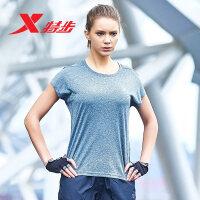 特步女子短袖2019夏季运动跑步圆领舒适轻薄纯色运动T恤上衣882228019340
