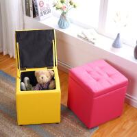 收纳凳子储物凳可坐时尚创意沙发凳客厅卧室茶几凳家用小方凳