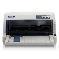 爱普生(EPSON)LQ-735K针式打印机快递单打印机连打票据打印机税控