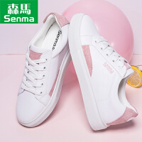 森马ins女鞋港风板鞋小白鞋女春季2019新款百搭韩版学生chic鞋子
