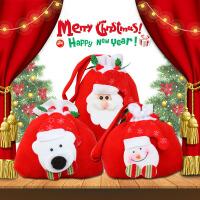 圣诞节装饰用品圣诞礼物袋圣诞糖果袋圣诞老人礼物袋 包邮