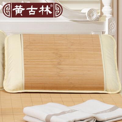 黄古林冬竹冰丝双面枕套夏季单人枕套凉席学生成人防滑枕头套 单个装 不含芯 双面可用