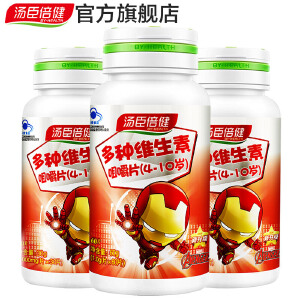 汤臣倍健多种维生素咀嚼片(儿童型)60片+30片3瓶 儿童多维  复合维生素