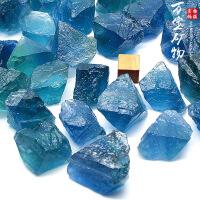 蓝萤石原石原矿蓝色石头矿石 适合diy吊坠手链蓝色石头礼物