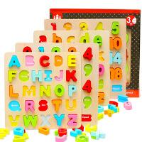 宝宝数字母拼图积木质男孩女孩儿童玩具拼板1-2-3周岁