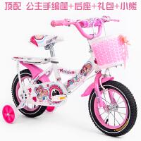 女孩儿童自行车3-6岁单车14寸小孩童车20寸宝宝女孩童12-16-18寸