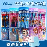 迪士尼铅笔小学生50支儿童幼儿园初学者带橡皮头擦的铅笔无铅毒写字hb铅笔可爱卡通米奇铅笔套装学习用品