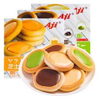【满减】Aji 软心挞118g夹心零食饼干蛋挞蛋糕小吃
