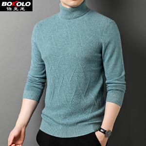 伯克龙 纯色高领羊毛衫男士 保暖打底衫秋冬针织衫高翻领修身毛衣 Z8059