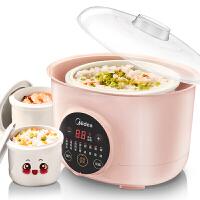 Midea/美的电炖锅 电炖盅 婴儿粥 煲汤锅 隔水炖 燕窝炖盅 白瓷三胆 1.6L MD-DZ16Easy101