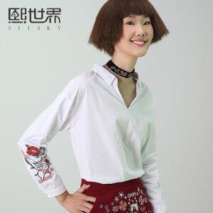 熙世界设计感打底衬衫女2019春装新款创意绣花上衣时尚小V领衬衣