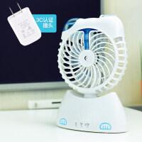 电风扇迷你学生宿舍喷雾制冷小空调床上随身便携式USB可充电喷水
