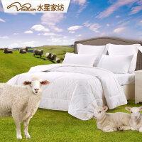 水星家纺羊毛被春秋被单双人保暖春秋单双人被芯床上用品