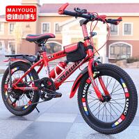 儿童自行车18-22寸6-16岁女男孩单车小学生变速山地车B31 其它