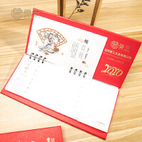 2020年周历计划本定制鼠年日历中国风创意便签工作台历订制桌面摆件知识日历倒计时记事商务企业台历可印logo