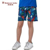 探路者Toread 男童风格系列满印针织五分裤