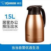 象印保温水壶HA15C真空不锈钢大容量家用热水瓶暖壶开水瓶保温瓶
