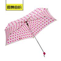 轻细迷你晴雨两用女三折伞遮阳铅笔伞创意折叠雨伞防晒伞