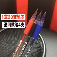 白金钻石笔GB200高考专用笔钻石笔替芯考试中性笔水笔0.5钻石笔