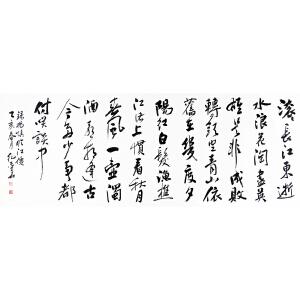纪志华《临江仙》著名书画家 有作者本人授权 1.8米已装裱不含画框