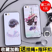 【买一送一】苹果5s手机壳女款 全包iPhone5/5s手机套个性创意五SE防摔软潮男
