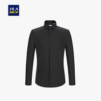 HLA/海澜之家净色商务长袖衬衫2019秋季新品修身正装衬衫男