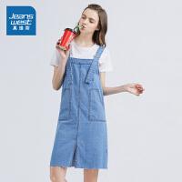 [到手价:139.1元,年货节限时抢购,仅限1.15-19]真维斯女装 2019夏装新款 休闲舒适牛仔真两件套裙