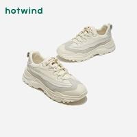 热风男士时尚休闲鞋H42M9131