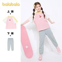 【品类日2件6折】巴拉巴拉童装女童运动套装夏2021新款夏装儿童休闲装女大童甜酷潮