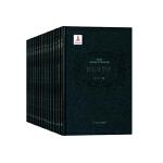 世界文学史(八卷十六册)