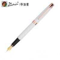 毕加索 PS-920铱金钢笔 耀白 笔杆 笔尖0.5mm 成人商务办公用学生练字书法墨水笔 礼盒装 当当自营