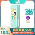 [当当自营]帮宝适 日本进口一级帮宝适纸尿裤 大号L52片(适合9-14kg) 大包装 尿不湿