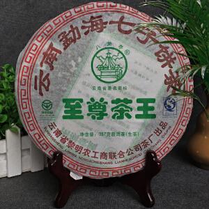 【7片】2007年八角亭(高香古树茶-至尊茶王)普洱生茶  357g/片