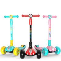 儿童滑板车闪光四轮单脚车1-3-6-8-12岁男女小孩宝宝