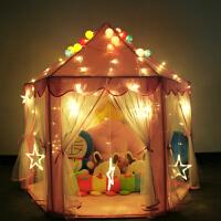儿童帐篷室内公主六角玩具游戏屋户外男孩女孩超大过家家房子礼物