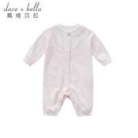 davebella戴维贝拉2018春季新款连身衣 新生儿宝宝连体衣DB7627