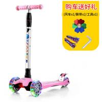 儿童滑板车三轮四轮闪光小孩溜溜滑滑踏板车2-3-4-6-12岁