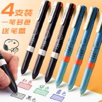 3支装晨光四色圆珠笔彩色按压式多色0.5mm多功能0.7一笔一体多用4色油笔双色按动中性笔合一多种颜色的可爱