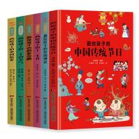 DK玩出来的百科 全4册 DK儿童数学思维手册棋子数学游戏开启数学之旅奇趣数学游戏6-12-15岁青少年科普百科大全书