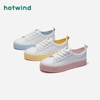 热风春季女士平底时尚休闲板鞋百搭单鞋小白鞋H14W9525