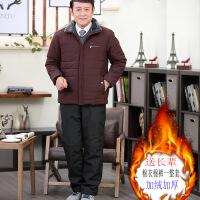 2018冬季新款棉衣男中老年爸爸冬装加绒加厚外套棉袄棉裤套装