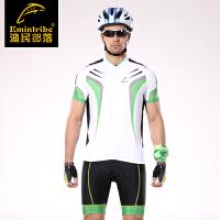 渔民部落夏季骑行服套装男短袖薄款透气排汗速干山地车自行车装备 162703