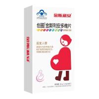 金斯利安 创盈 多维叶酸片 孕前孕中孕妇维生素30片*3盒