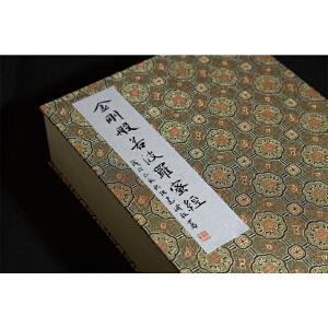 著名小楷书法家 张建斌《金刚经》10.5米册页 作者直供