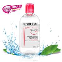 贝德玛(Bioderma)深层舒妍卸妆水 舒缓保湿(粉色干性中性敏感肌)500ml
